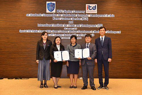 ITD จับมือ กรมศุลกากรเกาหลี ลงนาม MOU ความร่วมมือด้านวิชาการ
