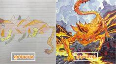 คุณพ่อเปลี่ยนภาพวาดจินตนาการสุดบรรเจิดของลูกชาย เป็นสไตล์อนิเมะเท่ๆ เพิ่มความสมจริง!!