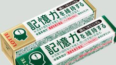 """สนมั๊ย? """"หมากฝรั่งช่วยความจำดี"""" นักเรียนญี่ปุ่นแห่ซื้อ"""