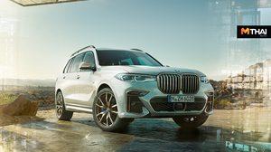 BMW X7 รถอเนกประสงค์ใหญ่สุดในตระกูล X เตรียมเปิดตัว มอเตอร์โชว์2019