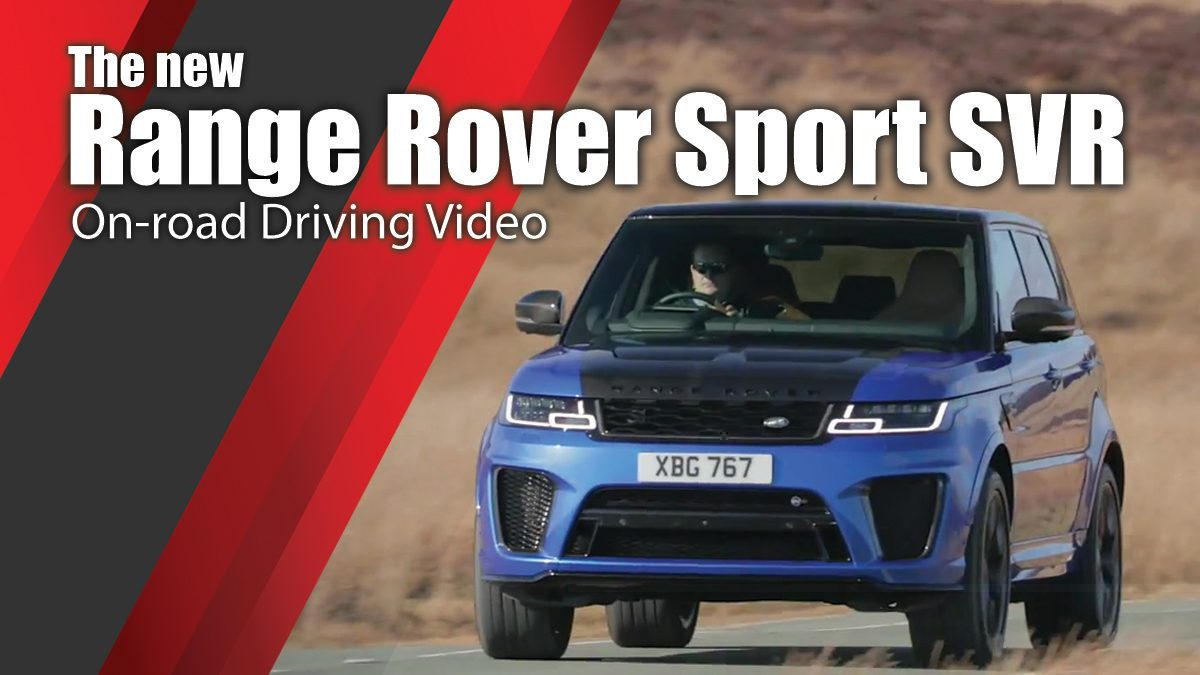 The new Range Rover Sport SVR On-road Driving Video