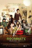 เพื่อนร่วมห้องต้องแอบรัก Roommate