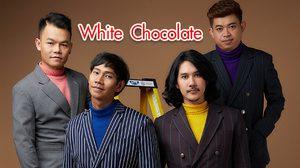white Chocolate ศิลปินน้องใหม่ พร้อมพิสูจน์ฝีมือในเพลง 'ถวิล'