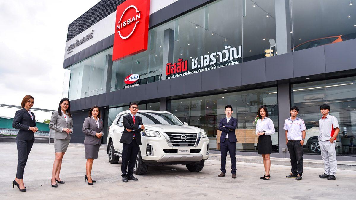 นิสสัน ช.เอราวัณมอเตอร์ ศาลายา โชว์รูม Nissan Retail Concept – NEXT แห่งแรกในไทย