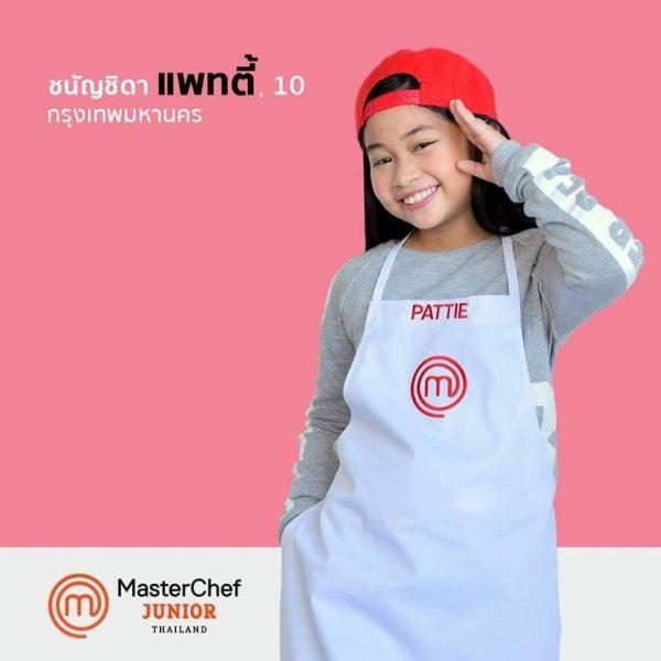 แพทตี้ MasterChef Junior Thailand