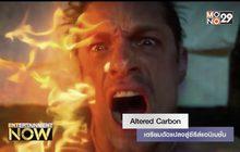 Altered Carbon เตรียมดัดแปลงสู่ซีรีส์แอนิเมชั่น