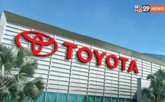 โตโยต้า ประกาศลดกำลังการผลิตรถยนต์ลงอีก 400,000 คัน หลังได้รับผลกระทบจากวิกฤตโควิดและ ปัญหาการขาดแคลนชิป