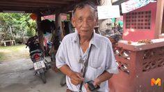 สยอง!! คุณตาวัย 77 ปี ถูกพยาธิชอนไชในผิวหนัง เผยชอบกินลาบดิบ