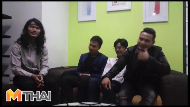 """เปิดใจ """"โอ-คิง-เกิบ-แต๊ก"""" 4 คนสุดท้าย The Voice Thailand5"""
