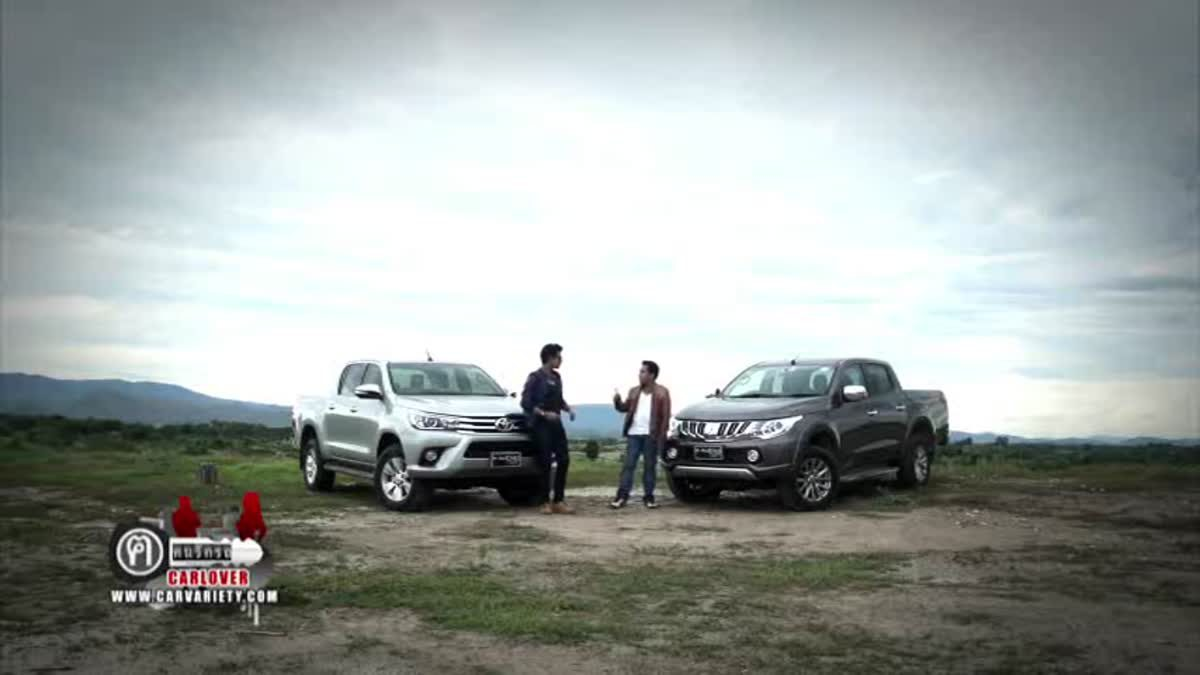 Mitsubishi Triton vs Toyota Revo EP.2