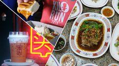 """วิ่ง กิน เที่ยว """"KILORUN BANGKOK 2019"""" พร้อมเปิดเมนูเด็ด 8 ร้านดัง เยาวราช"""