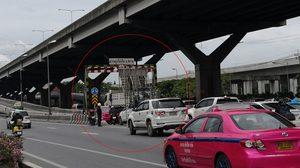 ถ.วิภาวดีรถติดแน่น หลังมีรถบรรทุกติดที่กั้นความสูง ห่างไทยพีบีเอส แค่ 100 เมตร