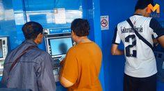 ทีดีอาร์ไอชี้ แจกเงินผู้มีรายได้น้อย ช่วยลดความเลื่อมล้ำ