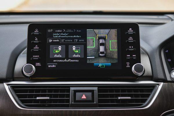 accord 2.0 hybrid tech
