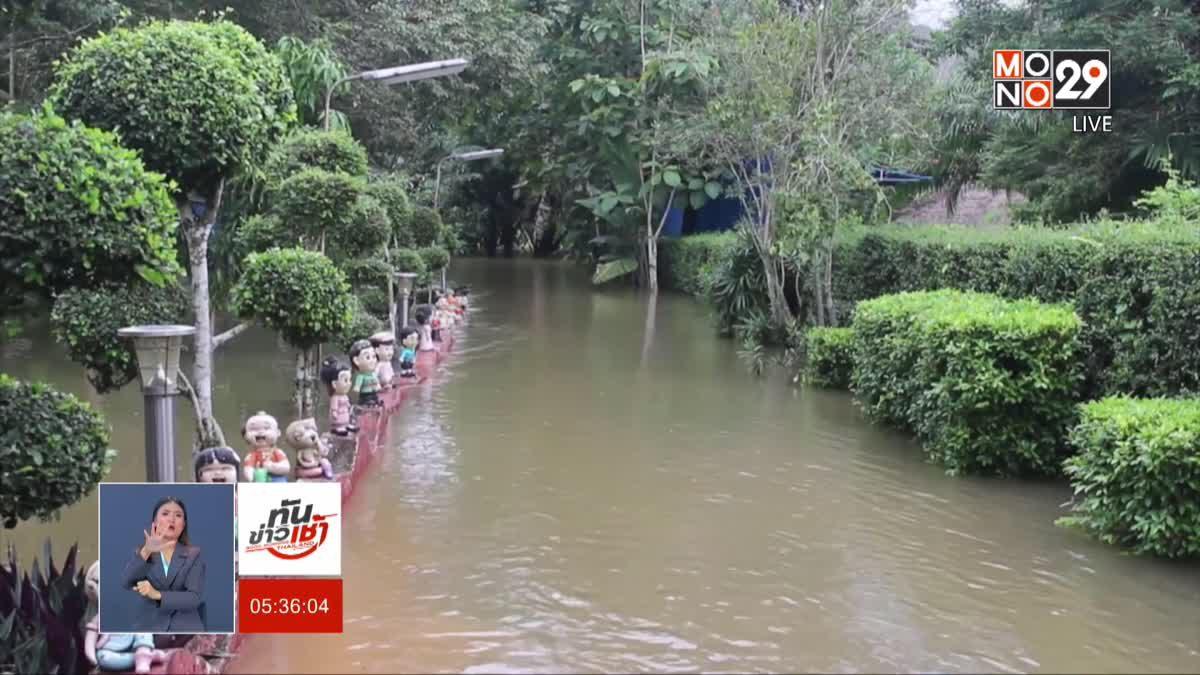 สถานการณ์น้ำท่วมหลายพื้นที่ยังวิกฤต
