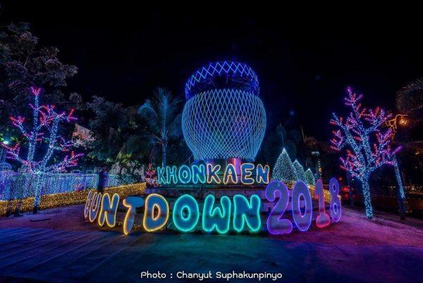 Khon Kaen Countdown 2019