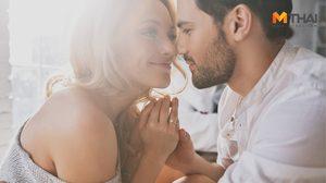 เซ็กซ์พังเพราะเครียดงาน 5 วิธีผ่อนคลาย เพิ่มความสนุกให้ชีวิตคู่อีกครั้ง