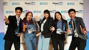 FameLab Thailand Competition 2019