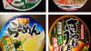 ราเมน 10 รสชาติที่คนชื่นชอบมากที่สุดในโลก