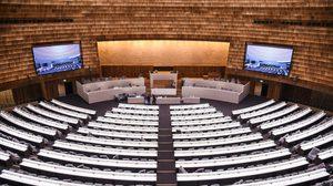 ภาพห้องประชุม พระสุริยัน ในรัฐสภา หลังก่อสร้างแล้ว 95%