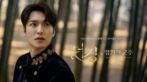 เรื่องย่อซีรีส์เกาหลี The King: Eternal Monarch