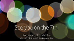 เวลาและ แหล่งการดู งานเปิดตัว iPhone 7 จะได้ไม่ตกเทรนด์
