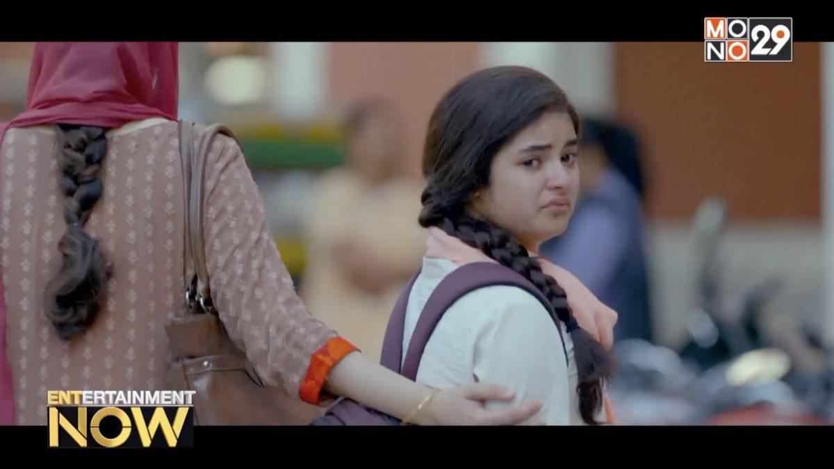 หนังอินเดียเห็นแววดี ส่งหนังฮิต Hindi Medium ลงคิวฉายในจีน