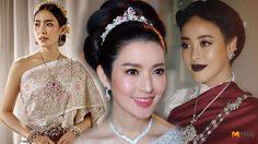 งามอย่างไทย! 5 คนดัง แต่งหน้าในชุดไทย สวยฉ่ำ สไตล์น้องฉัตร เมคอัพคิวทอง