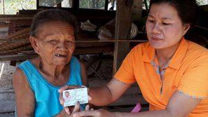 พบคุณยาย ชาวหนองคาย อายุยืนถึง 103 ปี เผยกินผัก-น้ำพริกประจำ