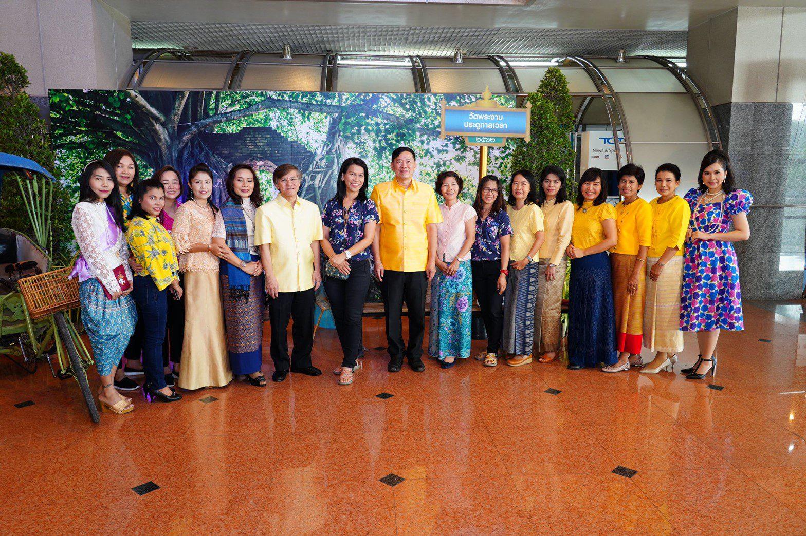 """ทีโอที จัดกิจกรรม """"วันครอบครัว ทีโอที"""" เนื่องในเทศกาลสงกรานต์ปีใหม่ไทย"""