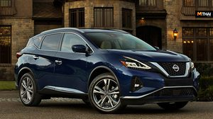 Nissan Murano Minorchange รถเอสยูวี เตรียมลงโชว์รูมที่ประเทศสหรัฐอเมริกา