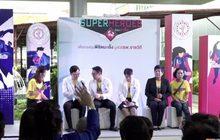 มูลนิธิรพ.ราชวิถี ชวนคนไทยร่วมเป็น 1 ในทีมซูเปอร์ฮีโร่บริจาคเงินซื้อเครื่องมือแพทย์ ต่อชีวิตให้ผู้ป่วยมะเร็ง