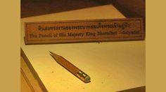 ดินสอทรงงาน ของใช้ส่วนพระองค์ - ในหลวงรัชกาลที่ 9
