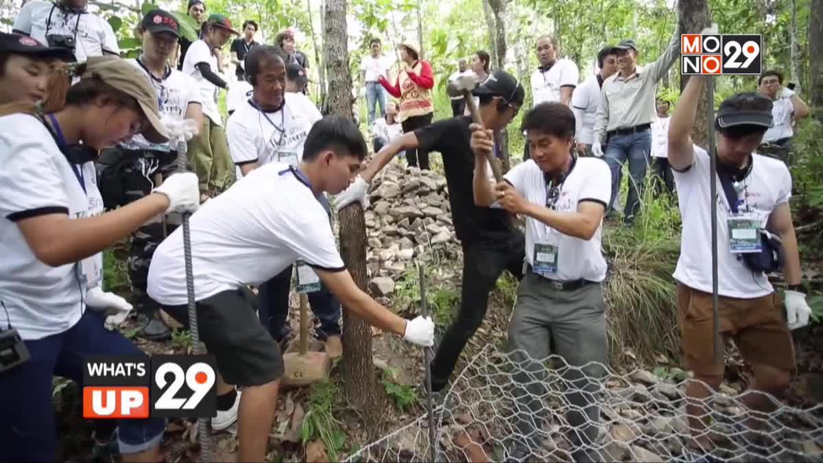 รักษ์น้ำ The Journey สานต่อที่พ่อทำ สร้างฝายทั่วไทย