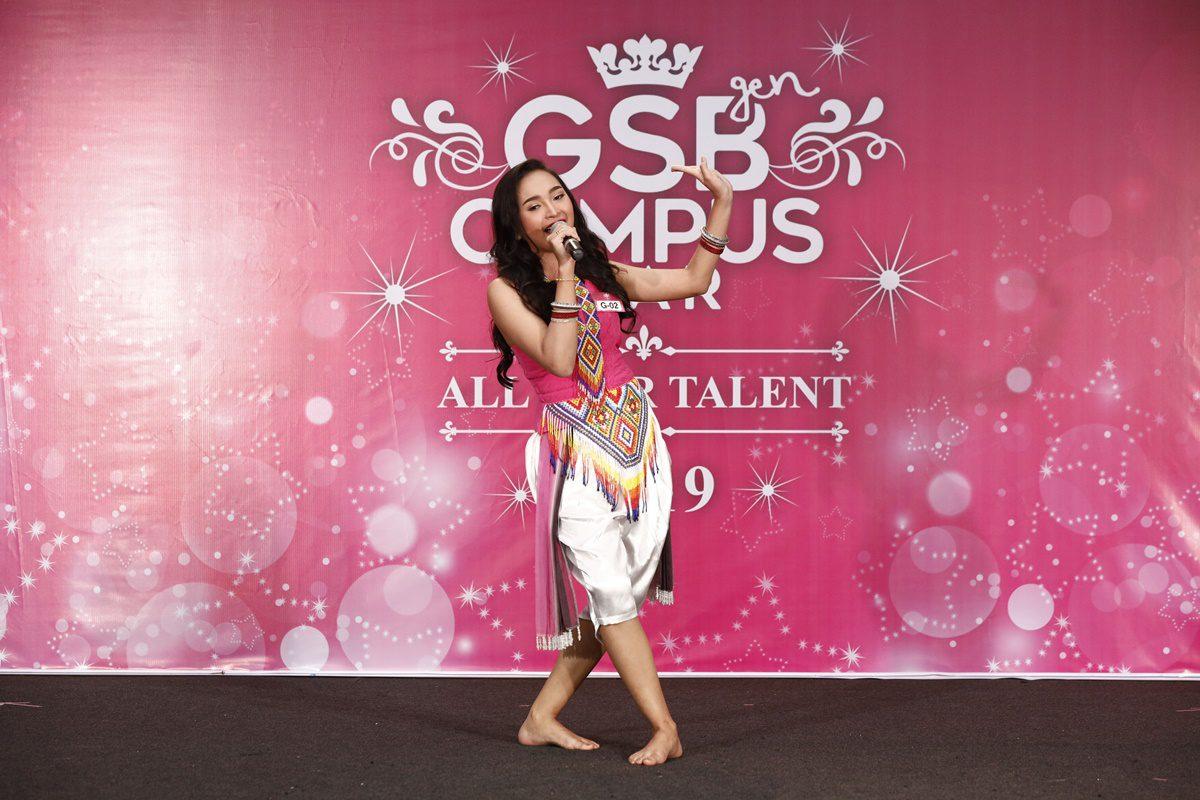 G-02 นางสาว เกสรา หลอดศิลป์ (ขนมจีน)