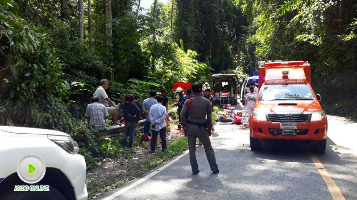 คนขับ SUV วูบหมดสติ ชนราวกั้นตกเขานางหงส์ จ.พังงา บาดเจ็บ 4 คน (10-12-2560)