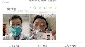 แพทย์จีน ผู้เตือนไวรัสโคโรนา เสียชีวิตแล้ว