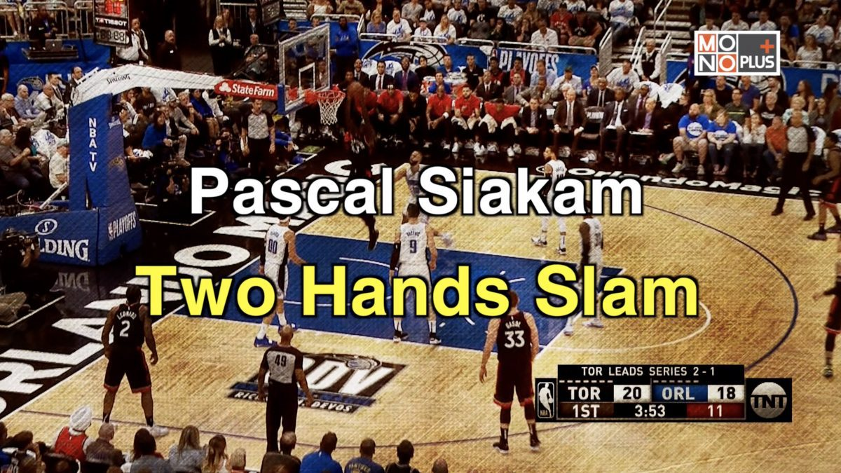 Pascal Siakam Two Hands Slam