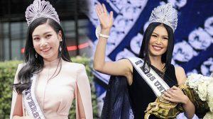 กูรูนางงามฟัน นิ้ง โศภิดา มิสยูนิเวิร์สไทยแลนด์ 2018 ต้องลบคำสบประมาท สวยไม่สมมง ให้ได้!