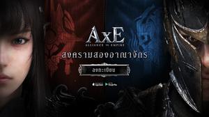 AxE: Alliance vs Empire Open World MMORPG จาก Nexon เปิดลงทะเบียนล่วงหน้าแล้ว