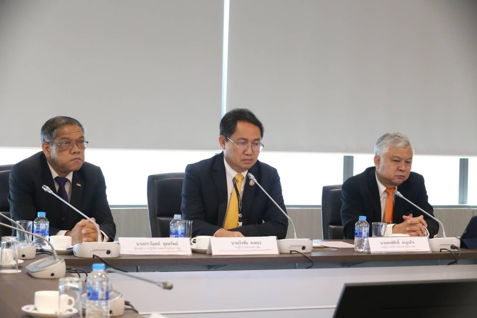 3 การไฟฟ้า ประชุมคณะกรรมการปรับปรุงความเชื่อถือได้ของระบบไฟฟ้า ครั้งที่ 50