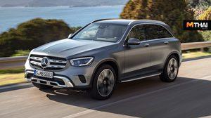 2020 Mercedes-Benz GLC การกลับมาเอสยูวีพรีเมียม ปรับลุ๊คใหม่ เพิ่มเทคฯใหม่