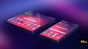 เผยภาพคอนเซปต์ใหม่ Samsung Galaxy F ขอบจอบางลงกว่าเดิม