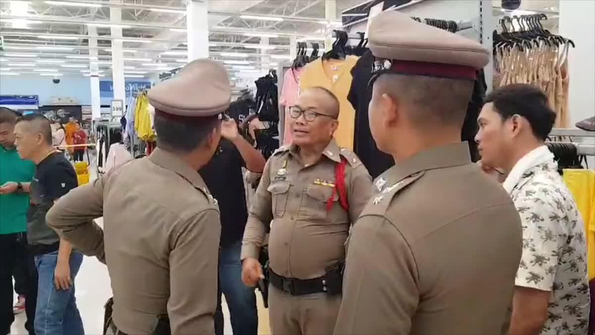 ชายถูกกระหน่ำแทงจนเสียชีวิตคาห้างสรรพสินค้าที่เพชรบุรี