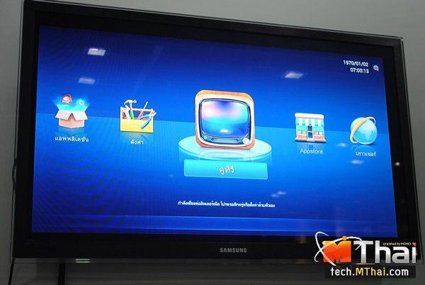 รีวิว TOT IPTV (MeTV) ชมภาพชัดใส หัวใจแอนดรอยด์ More Than Just TV!