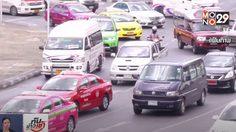 ผบ.ตร. สั่งคาดโทษ 'รถนำขบวนบุคคลสำคัญ' ทำรถติด กระทบประชาชน