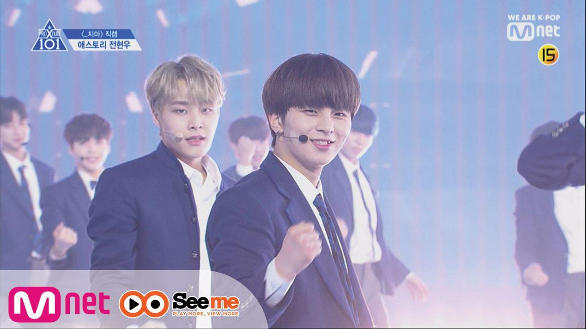 PRODUCE X 101 [Fancam] 'จอน ฮยอนอู' JEON HYUN WOO | จากค่าย Astory ′_지마(X1-MA)′