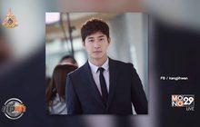 """พระเอกเกาหลี """"คังจีฮวาน"""" รับสารภาพคดีล่วงละเมิดทางเพศ"""