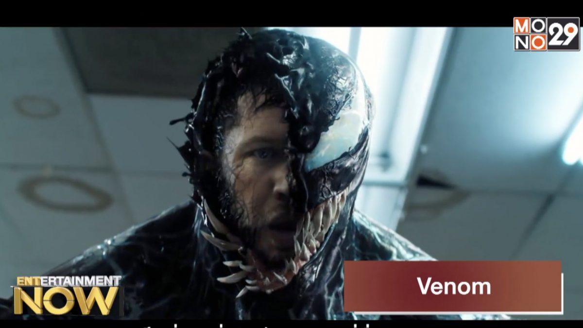 Movie Review : Venom