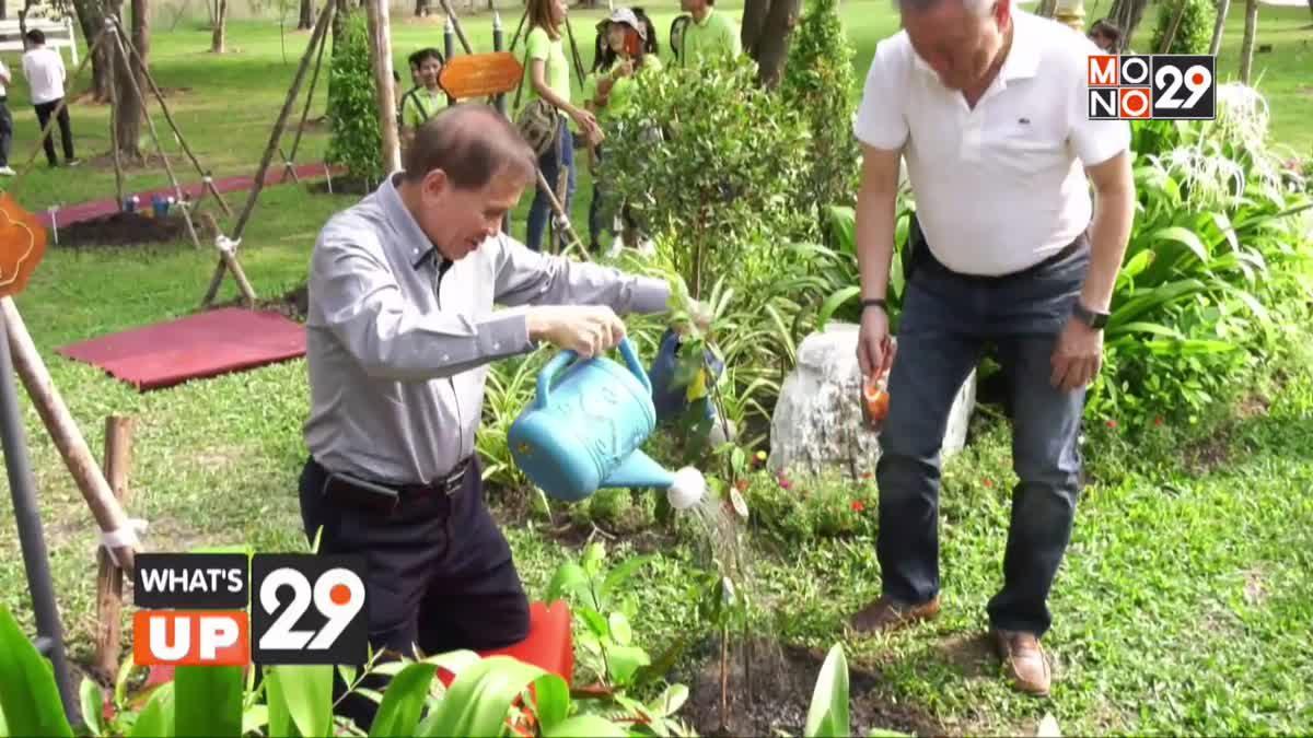 สหพัฒนพิบูล จัดกิจกรรมปลูกต้นไม้ ณ สวนอุทยานพุทธมณฑล